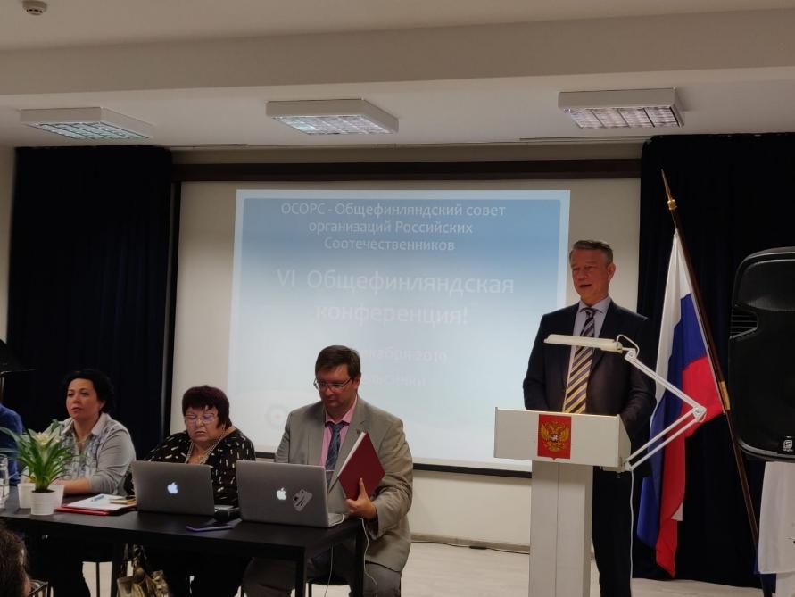 Helsinkidə keçirilən konfransda Azərbaycan-Rusiya əlaqələrinin inkişafından bəhs edilib