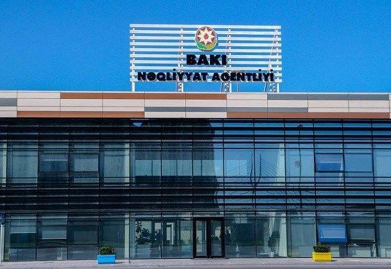 В Баку ограничено движение на кругу третьего микрорайона