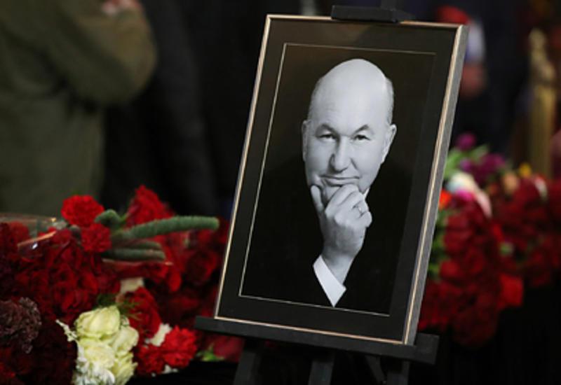 В смерти Лужкова обвинили врачей