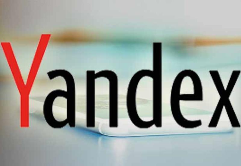 Армяне захватили Яндекс