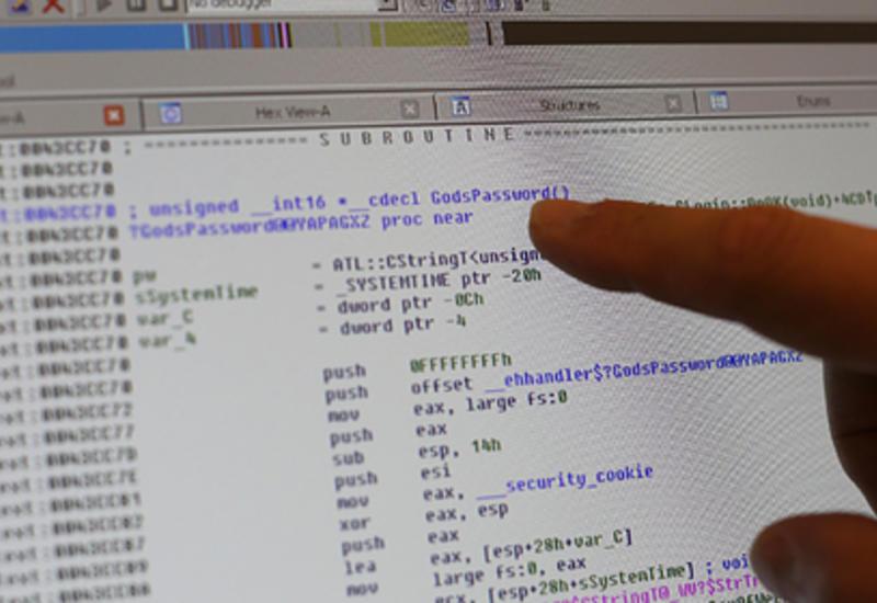 Раскрыты самые ненадежные пароли года