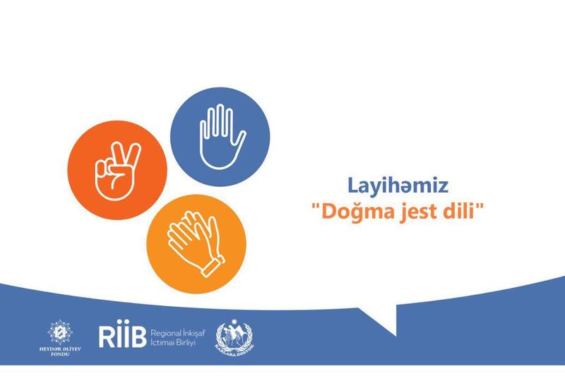 В рамках конкурса «Социальные проекты» в Азербайджане будет создан словарь языка жестов