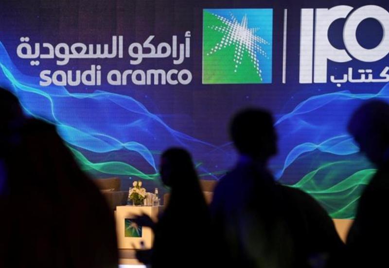 Saudi Aramco приобрела долю в НПЗ в Южной Корее