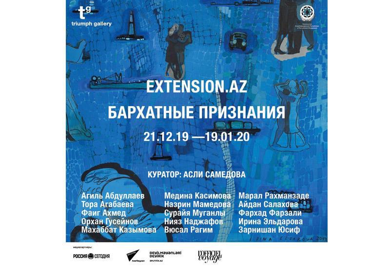 В Москве пройдет выставка азербайджанских художников