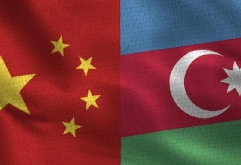 У Баку и Пекина многообещающее будущее в развитии отношений и сотрудничества