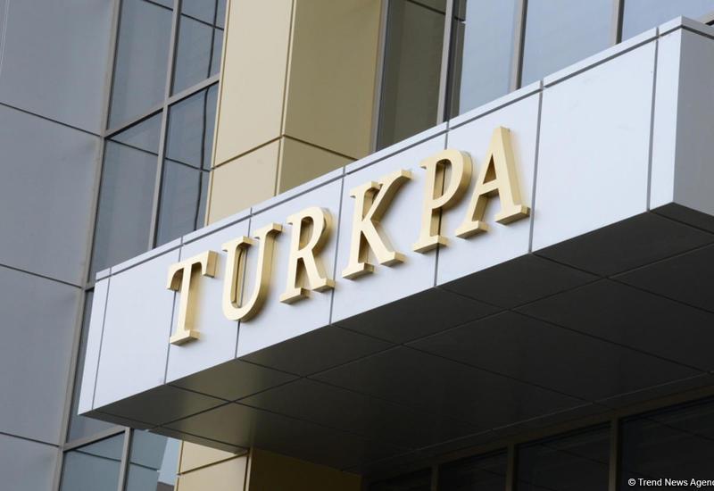 Узбекистан намерен вступить в ТЮРКПА