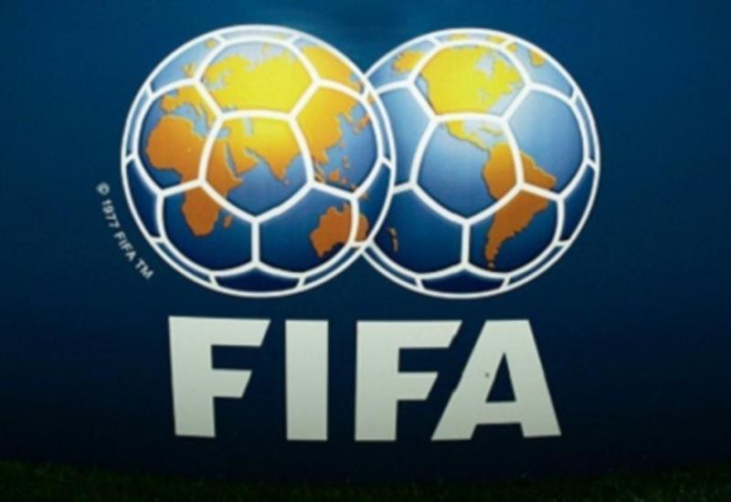 ФИФА пожизненно дисквалифицировала бывшего члена комитета организации