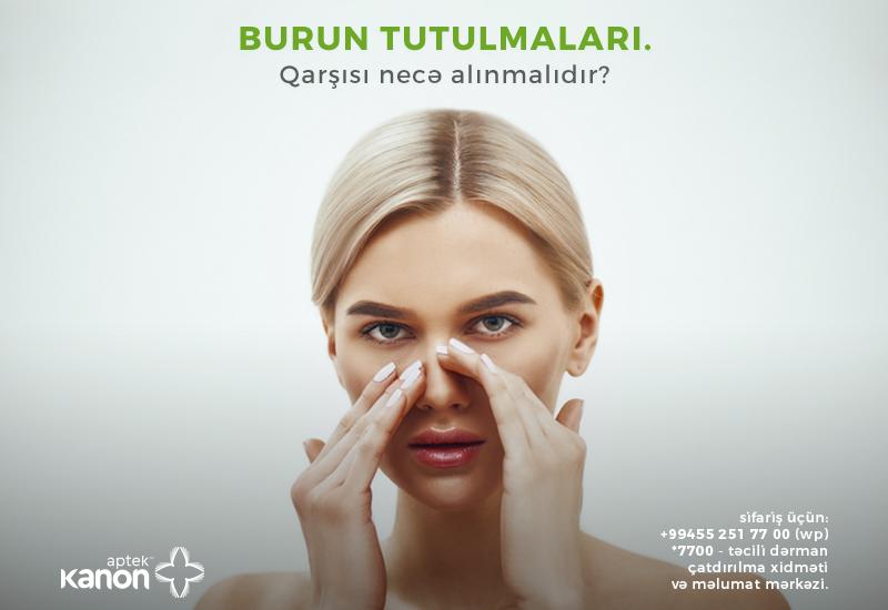 Заложенность носа: причины и как лечить