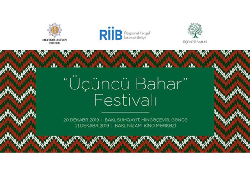 В рамках  конкурса «Социальные проекты» в Азербайджане впервые пройдет фестиваль пожилых