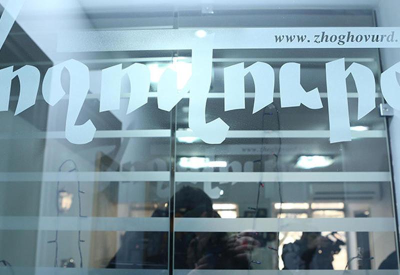 В Ереване разгромили редакцию газеты