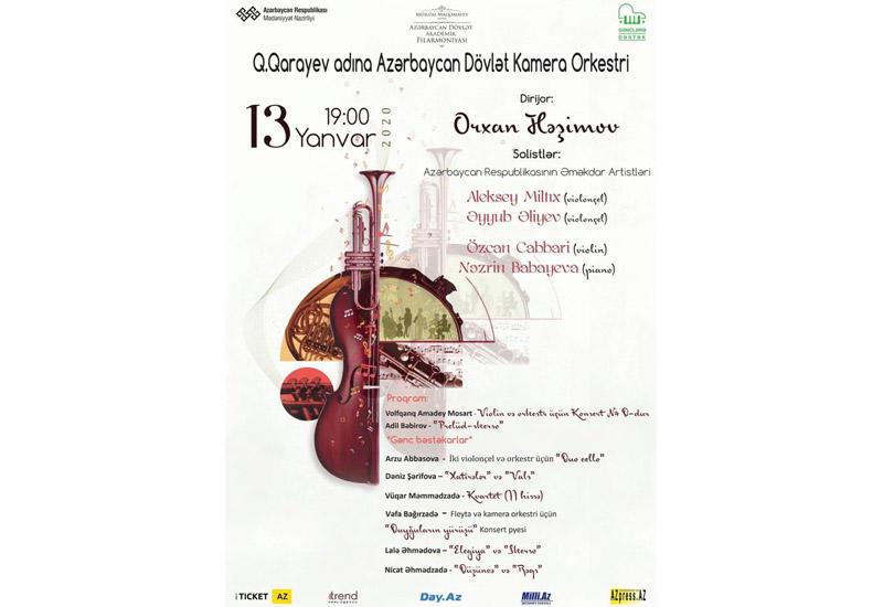 Произведения молодых азербайджанских композиторов прозвучат в Филармонии