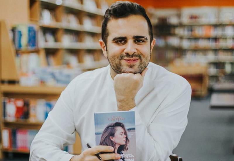 Книга азербайджанского писателя попала в рейтинг Forbes