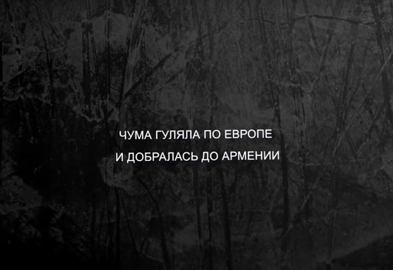 Нацизм победили в Европе и возродили в Армении