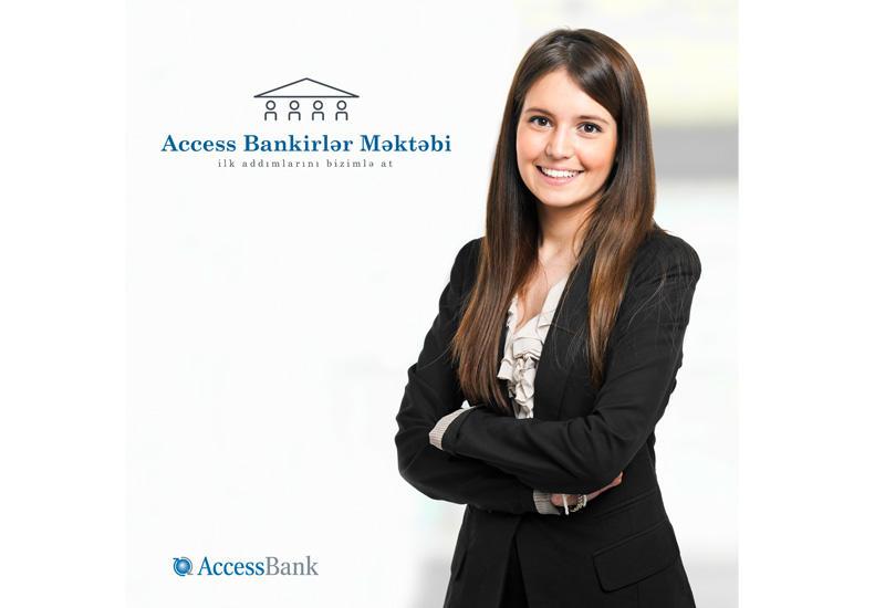 Не упусти шанс построить карьеру в AccessBank-e (R)