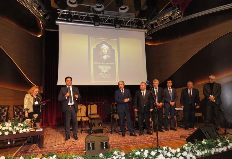 В Центре мугама прошел вечер, посвященный 650-летию Насими