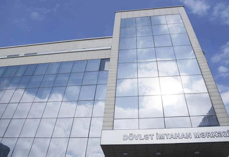 ГЭЦ отложил прием документов в высшие и средние специальные учебные заведения