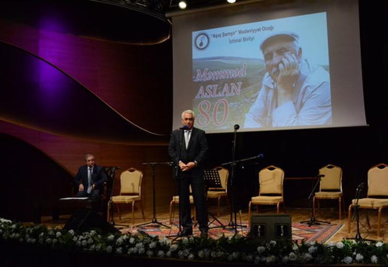 В Центре мугама состоялся вечер поэзии, посвященный 80-летию со дня рождения поэта и переводчика Мамеда Аслана