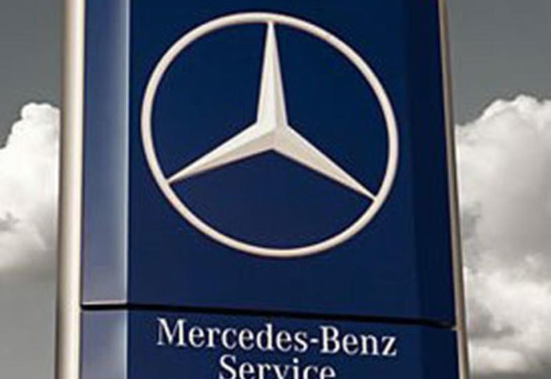 Mercedes-Benz отзывает в России почти 1,7 тыс. автомобилей