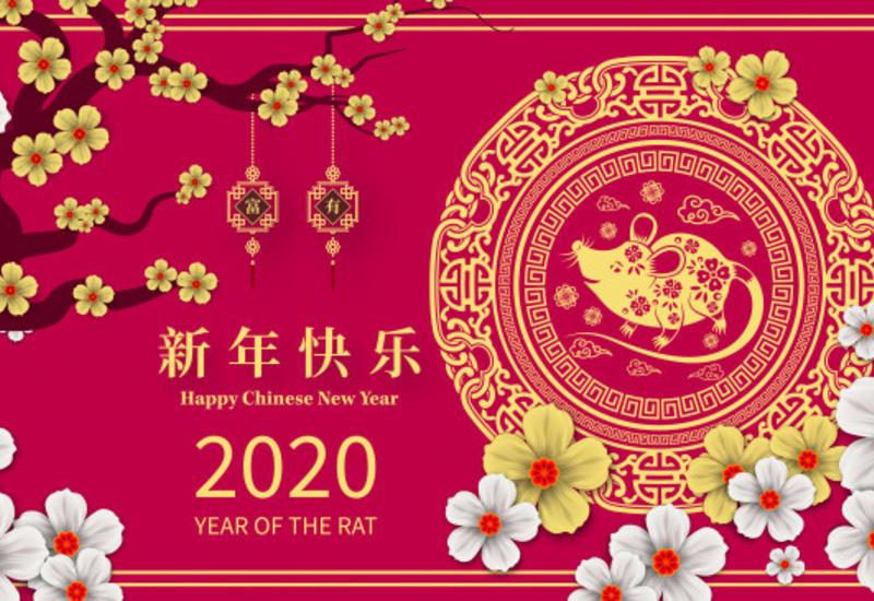 В Баку отметят Китайский Новый год