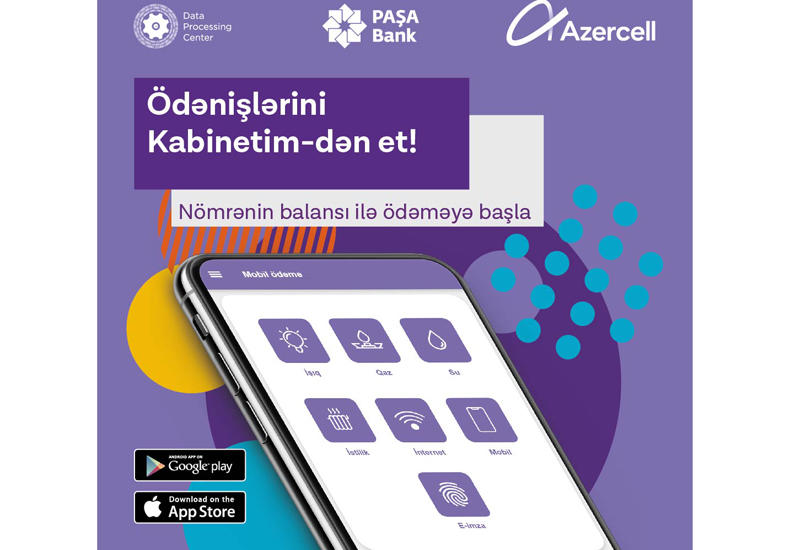 """Инновационная услуга """"Мобильная оплата"""" уже в Азербайджане! (R)"""