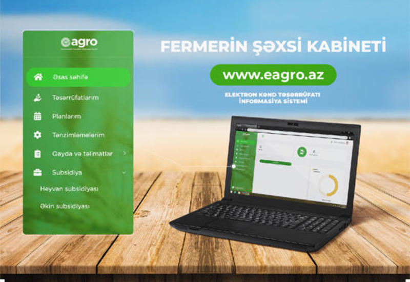 Новшество для азербайджанских фермеров
