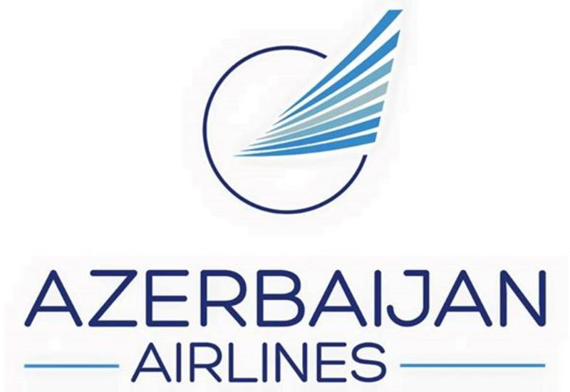 AZAL удостоена премии самой пунктуальной авиакомпании
