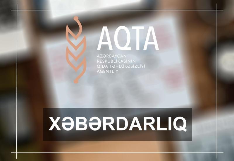Азербайджан приостановил импорт птицеводческой продукции из Польши