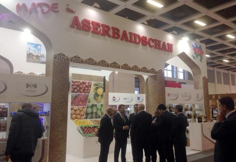 Азербайджанская продукция будет представлена на выставке в Германии