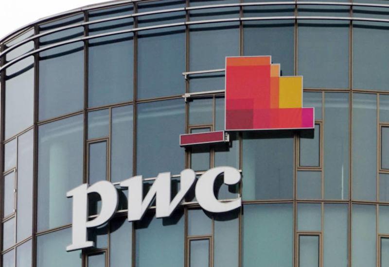 PwC прогнозирует замедление роста мировой экономики в 2020 году