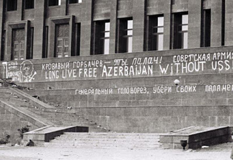 Беспорядки в Баку были организованы руководством СССР для оправдания бойни 20 января