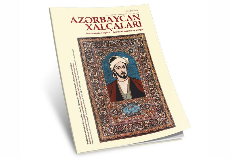 Вышел в свет 32-й номер научно-публицистического журнала «Азербайджанские ковры»