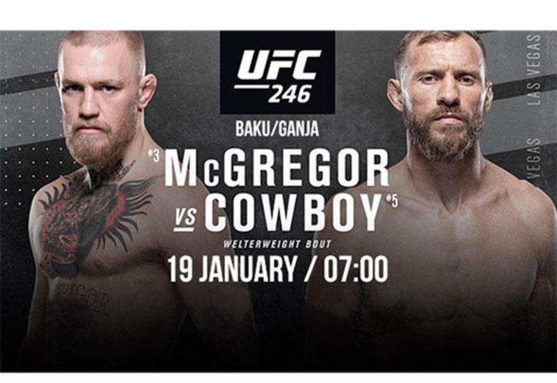 Бакинцы увидят бой МакГрегора и Серроне на ринге Лас-Вегаса