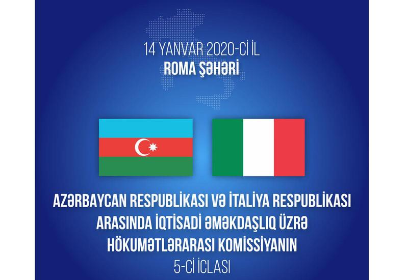 Азербайджан и Италия обсудят экономическое сотрудничество