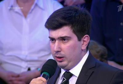 Азербайджан - самая значимая для России страна на Южном Кавказе - российский эксперт