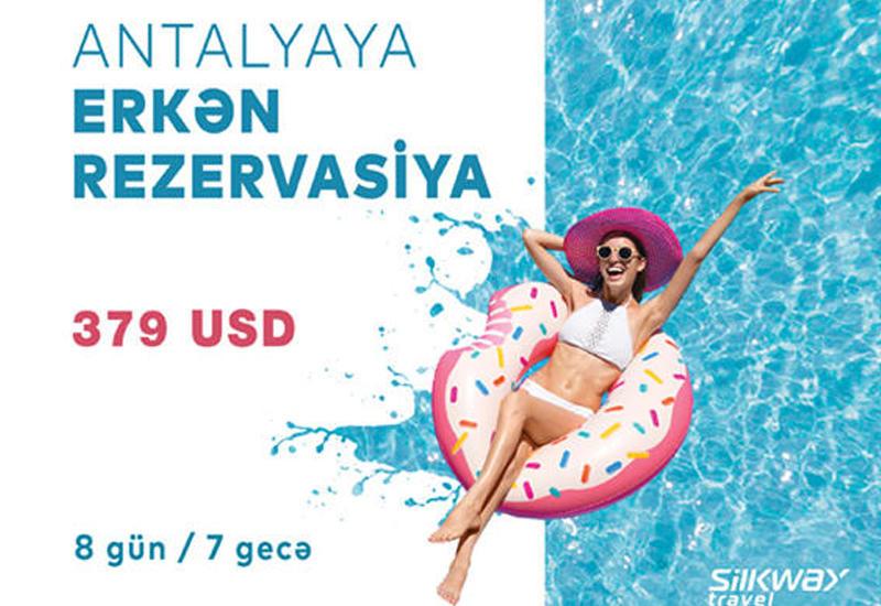 Выгодное предложение от Silk Way Travel: Турпакет в Анталию всего за 379 USD
