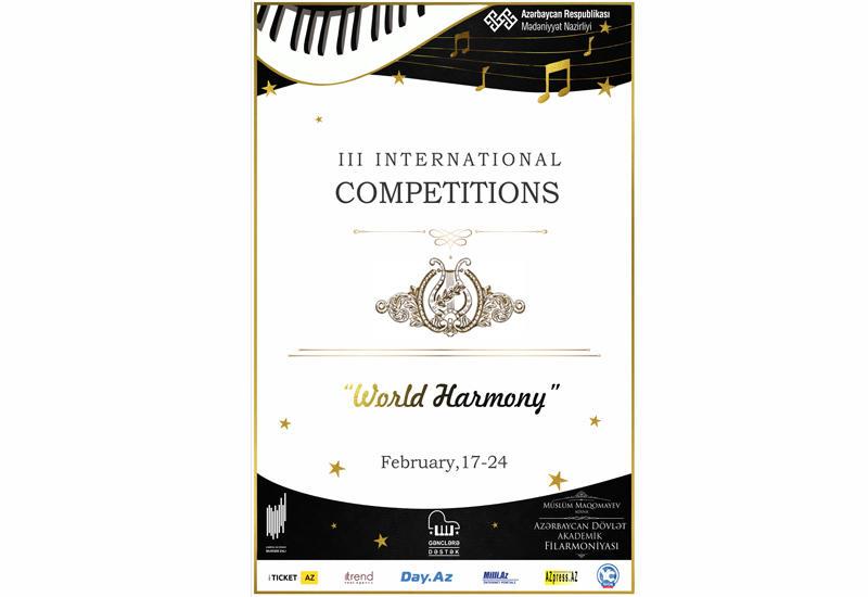"В Баку пройдет Международный конкурс ""World Harmony"""
