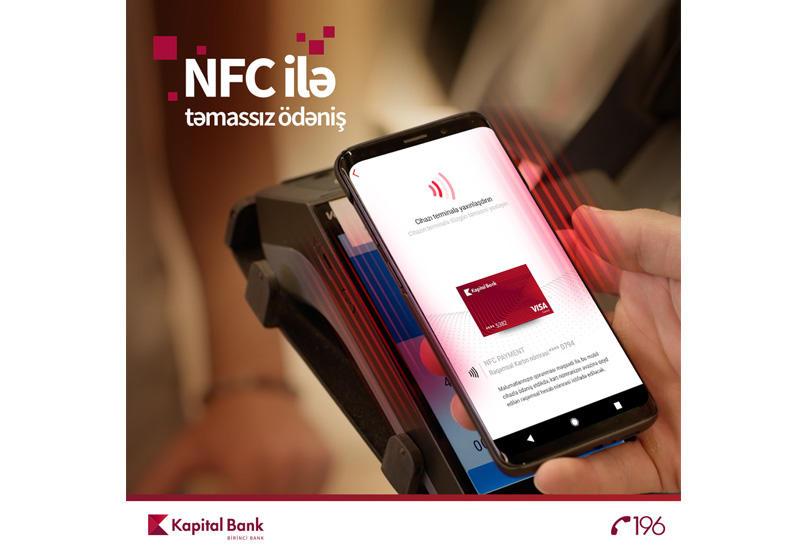 Отныне через BirBank можно совершать NFC-платежи (R)