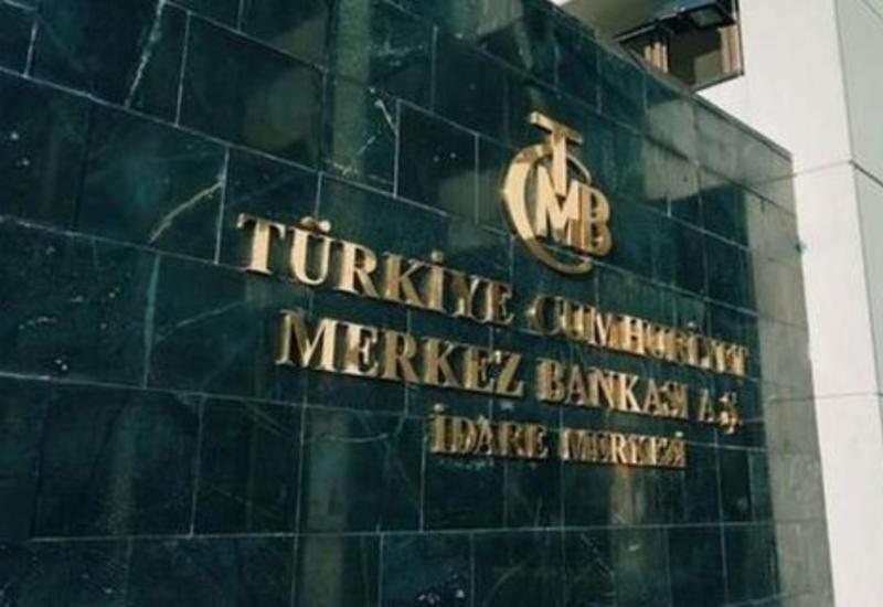 ЦБ Турции снизил процентную ставку сильнее, чем ожидалось