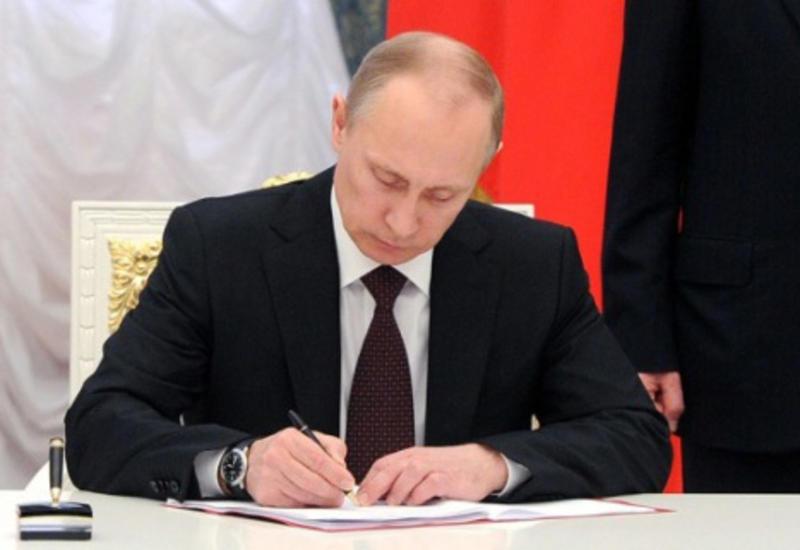 Владимир Путин подписал указ о назначении Мишустина премьером