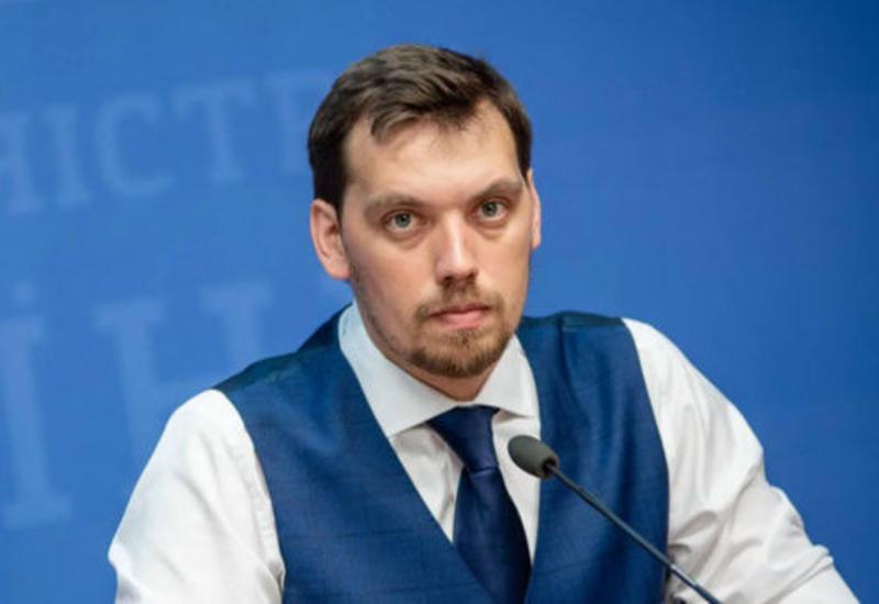 Ukrayna baş nazirinin istefa səbəbi açıqlandı: Telefon danışığı