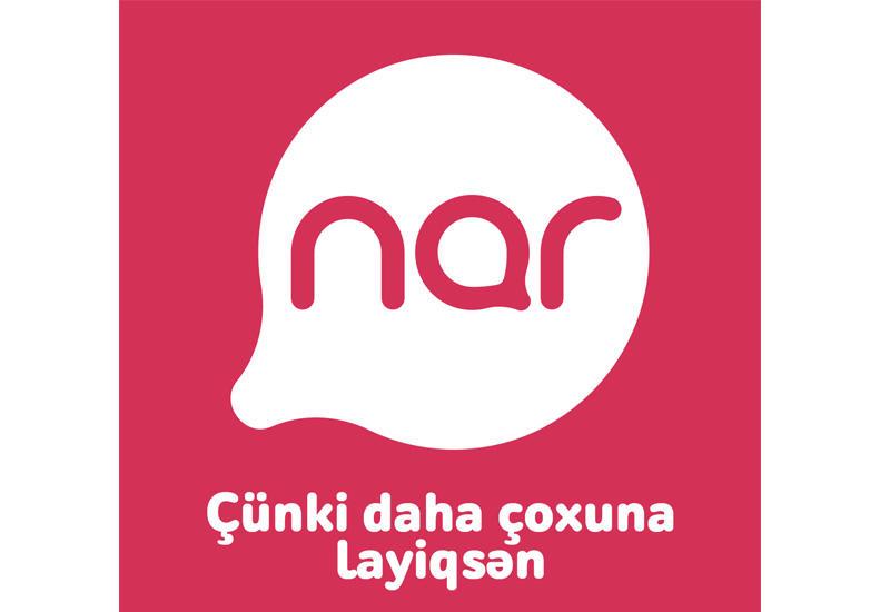 Nar увеличил количество 4,5G базовых станций на 60% (R)