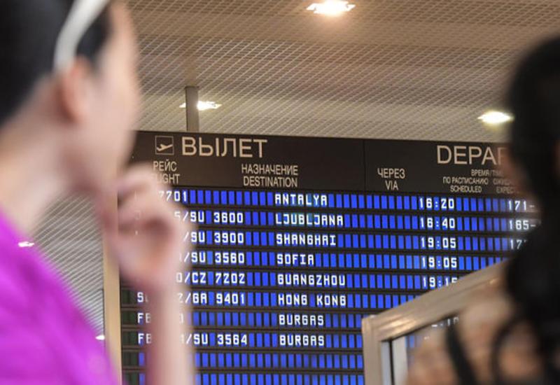 Более 20 рейсов отменено и задержано в аэропортах Москвы
