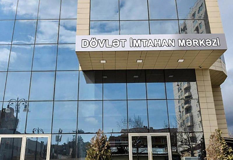 Dövlət İmtahan Mərkəzinin səlahiyyətləri artırıldı