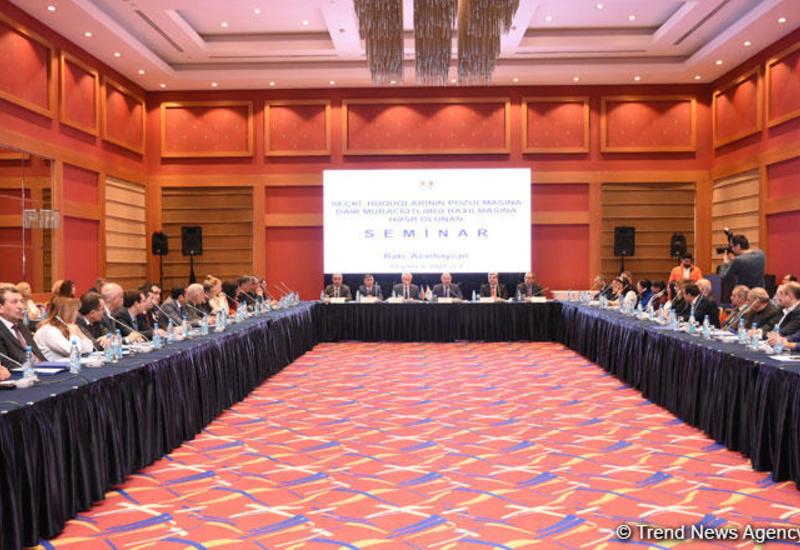 ЦИК Азербайджана провел семинар для членов экспертной группы