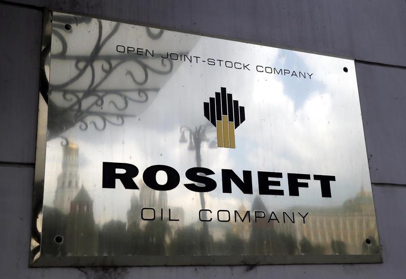 «Роснефть» увеличила долю в немецком НПЗ Bayernoil