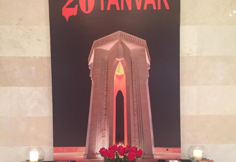 Во Дворце Гейдара Алиева почтили память шехидов 20 Января