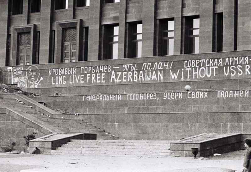 20 Yanvar faciəsi Qorbaçov başda olmaqla cinayətkar imperiyanın Azərbaycana qarşı xəyanətkar siyasəti idi - Aydın Tağıyev