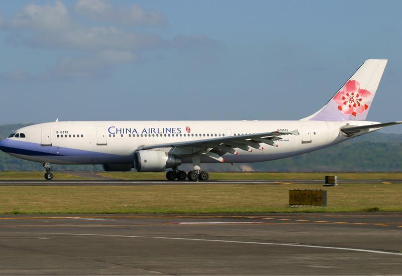 Boeing совершил экстренную посадку в китайском аэропорту