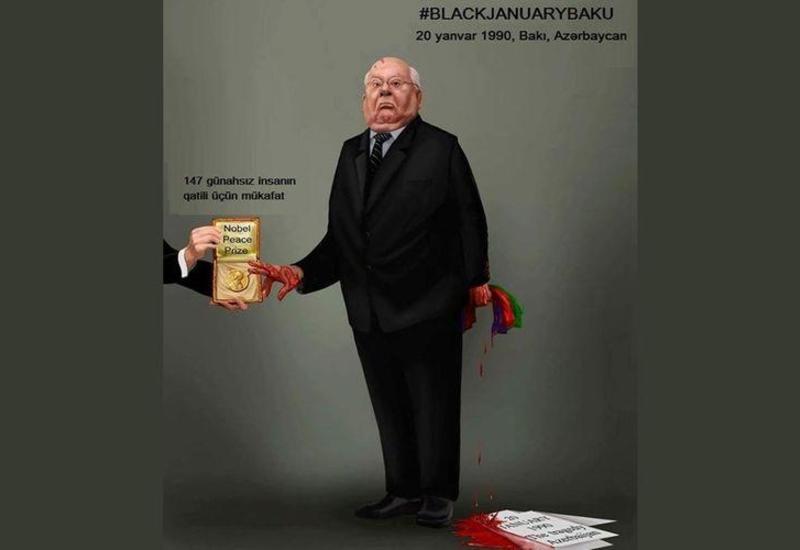 Горбачев должен получить наказание, которого заслуживает