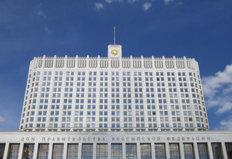 Стало известно, когда будет объявлен новый состав правительства РФ